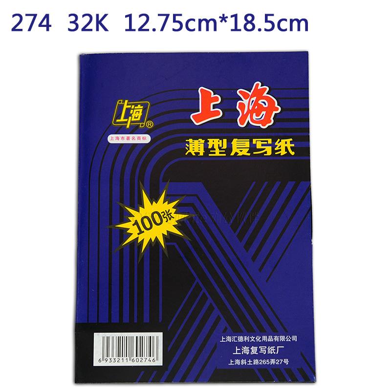 D44c53bf28cc1ec4038928c0d5def4cb34391e0e