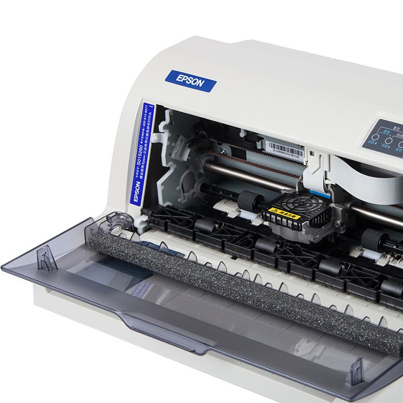 爱普生(epson) 针式打印机 lq-735k