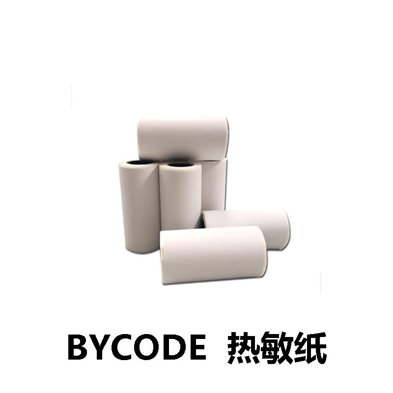 Dcd31a9d6336838fe65b85e630aea05fe6ca8cc2