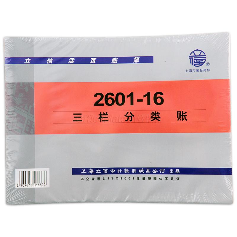 C0fc5d98e4ed6a81099b7dff9e75f6e0229cfb58