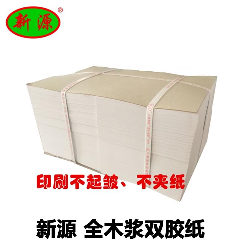17af38856fc5c9dedeedb9fc4d9669d0b790862d