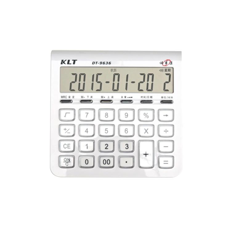 快灵通计算器DT9636  白 40个/箱