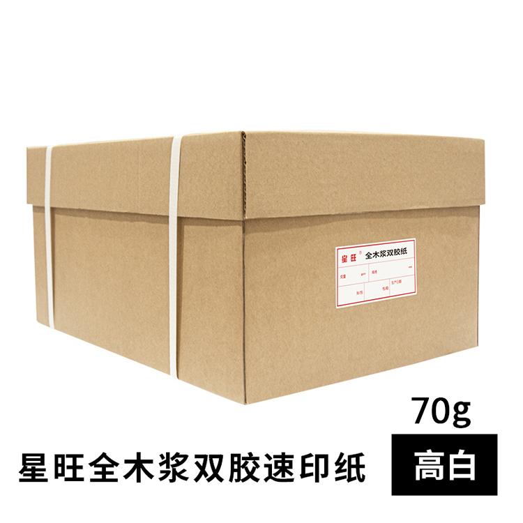 Cbe4c659f0efc8d96605d132393389966de2c990